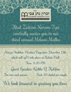 Melave Malka 5774 invite2