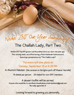 Succos-Challah lady flyer