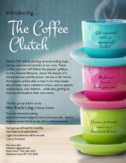 ZNT Nshei Coffee Clutch