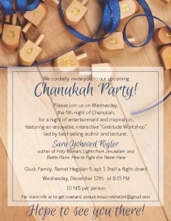 chanukah invite